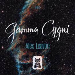 Gamma Cygni